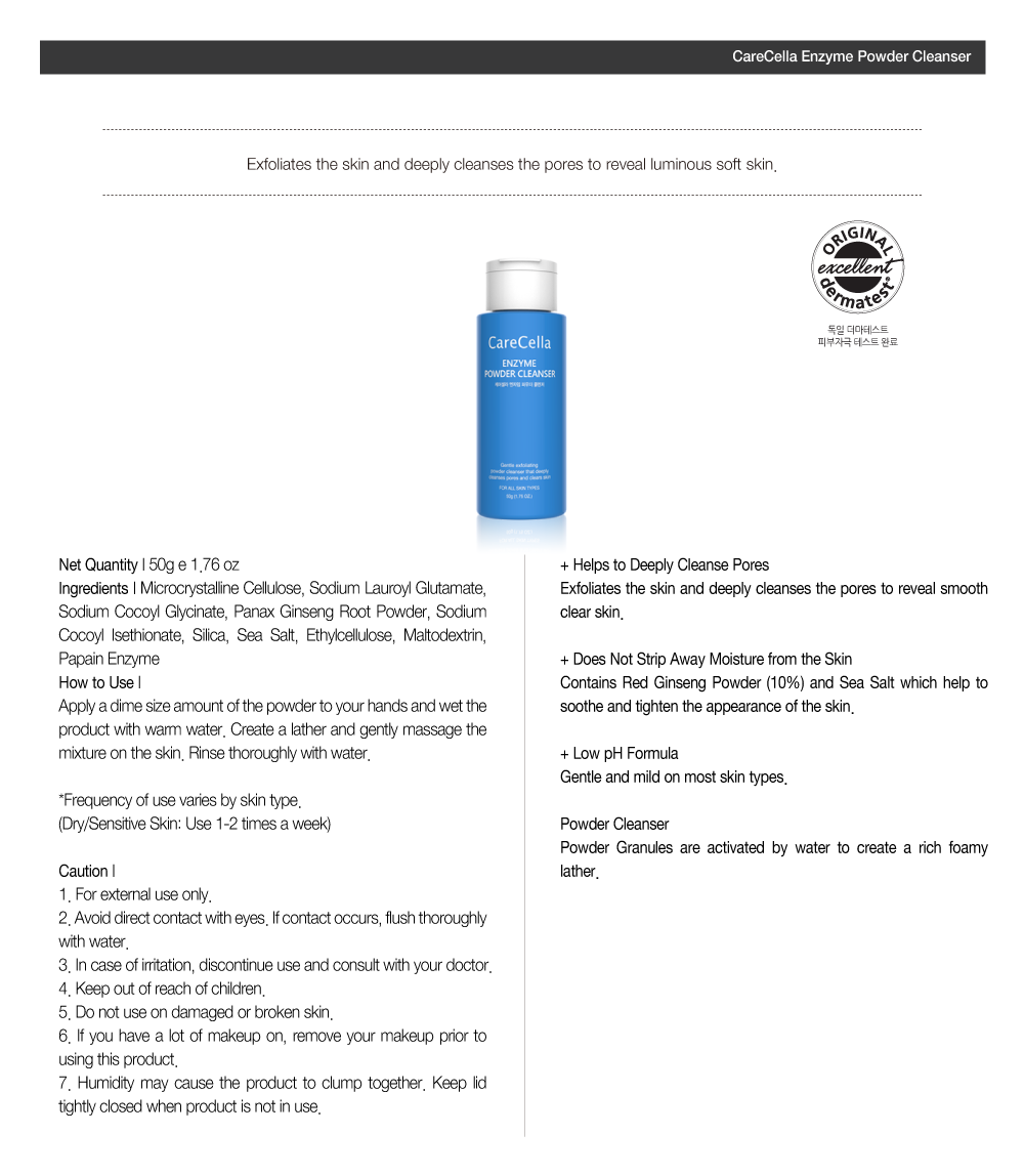 CareCella Enzyme Powder Cleanser.png