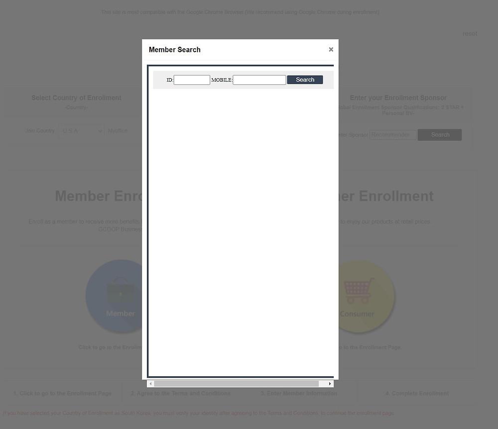 GCoop Registration Enrollment Sponsor Search
