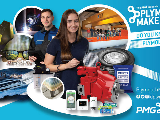 Are you interested in a career in manufacturing or engineering?