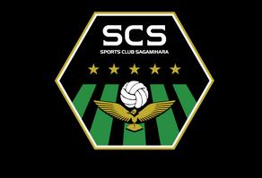 【お知らせ】SC相模原とオフィシャルスポンサー契約を締結いたしました。