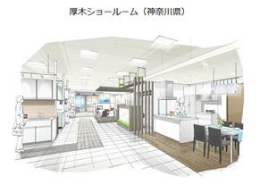 5月13日から14日までTakara standard(タカラスタンダード)の新しい厚木ショールームにてイベントを開催します。