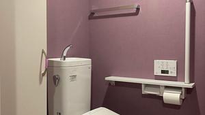 洗面とクロスをお揃いでリフォーム|トイレ