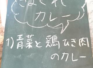 本日(8/4)も元気に営業中!!