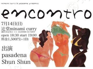 """Minami Curry×pasadena presents """"encontro vol.2"""""""
