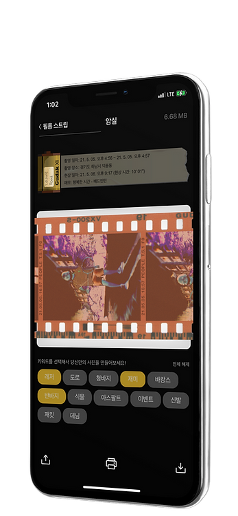 ios-screenshot-generator-featuring-an-ip