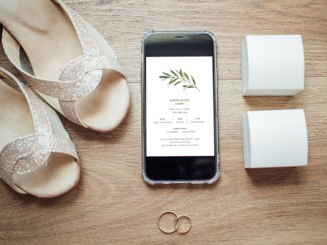 מיתוג חתונה