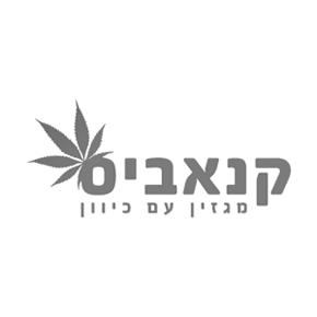 עיצוב לוגו קנאביס | לחץ לצפייה במיתוג המלא