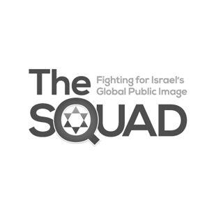 The Squad עיצוב לוגו