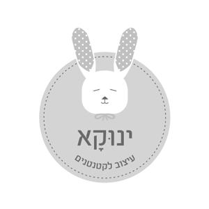 עיצוב לוגו ינוקא | לחץ לצפייה במיתוג המלא