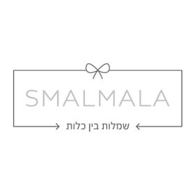 שמלות בין כלות | Smalmala עיצוב לוגו