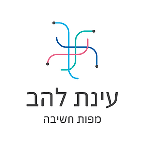עיצוב לוגו   עינת להב מפות חשיבה