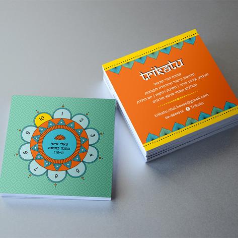 כרטיס ביקור וכרטיסייה