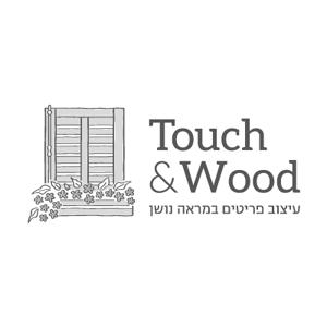 לחץ לצפייה במיתוג המלא | Touch&Wood עיצוב לוגו