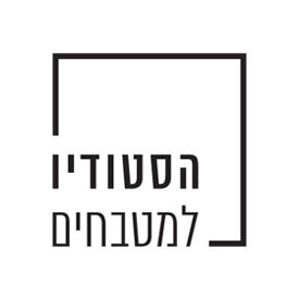 עיצוב לוגו הסטודיו למטבחים | לחץ לצפייה במיתוג המלא