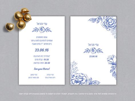 הזמנת פרחים כחולים