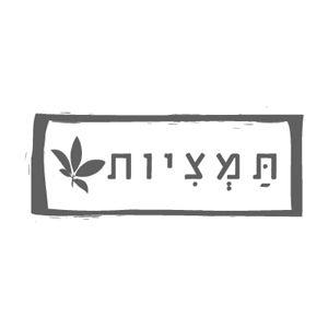 עיצוב לוגו תמציות | נטורופתיה