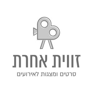 עיצוב לוגו זווית אחרת | לחץ לצפייה במיתוג המלא