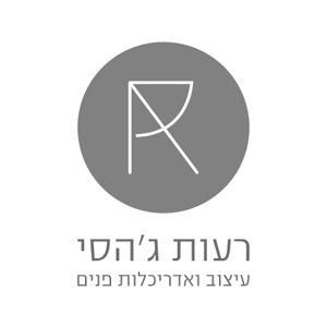 עיצוב לוגו רעות ג'הסי | עיצוב ואדריכלות פנים