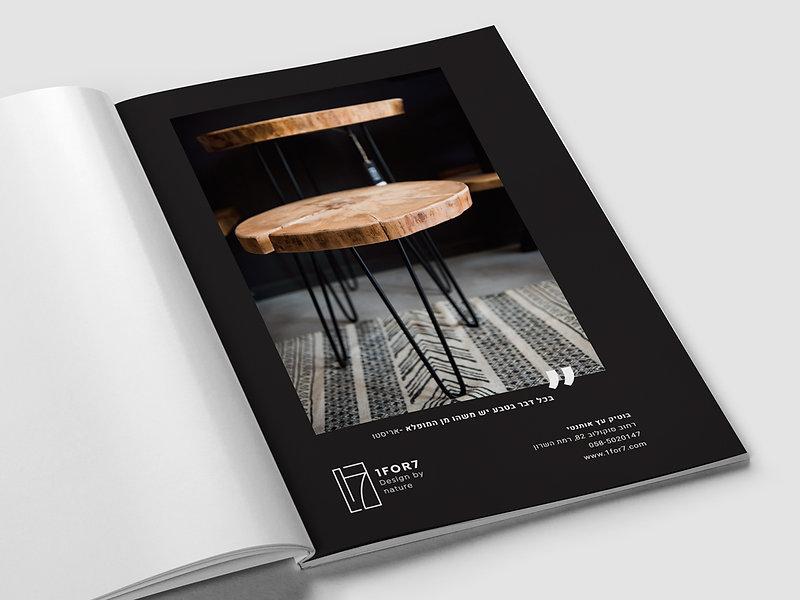 עיצוב מודעה למגזין