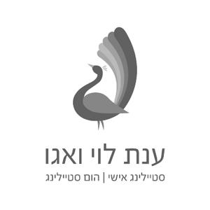 עיצוב לוגו ענת לוי ואגו  | לחץ לצפייה במיתוג המלא