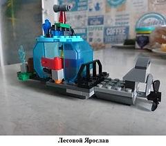Лесовой Ярослав.jpg