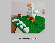 Половьянов Николай1.jpg