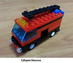 Губарев Максим.jpg