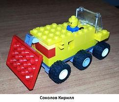 Соколов Кирилл.jpg