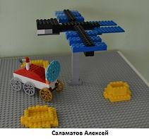 Саламатов Алексей.JPG