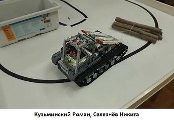 Кузьминский Роман Селезнёв Никита.jpg