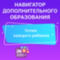 300х300_под-лого.png