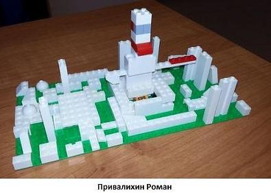 Привалихин Роман.jpg