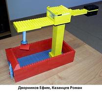 ДворниковЕфим КазанцевРоман.jpg