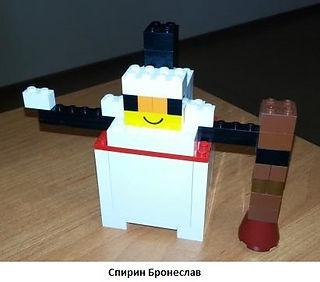 Спирин Бронеслав.jpg