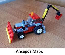 Айсаров Марк.jpg