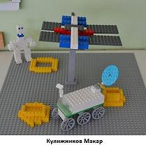 1 место Кулижников Макар.JPG