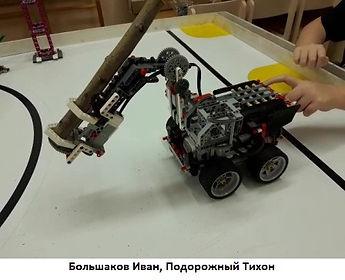 Большаков Иван Подорожный Тихон.jpg