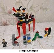 Топоров Дмитрий.jpg