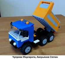 ЧупроваМаргаритаАверьяновСтепан.jpg