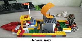 Лопатин Артур.jpg
