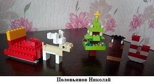 Сани Деда Мороза (Половьянов Николай.jpg