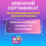 300х300_под-лого_персфин.png