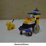 1 место Просветов Михаил.JPG