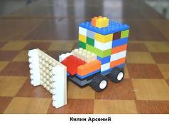 Килин Арсений.JPG