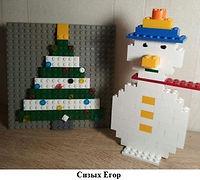 Снеговик и елка (Сизых Егор).jpg