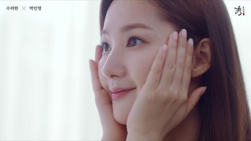 SOORYEHAN X Park Minyoung