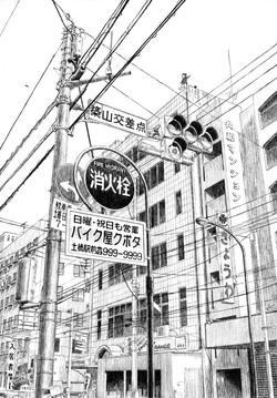 seifuku1.jpg