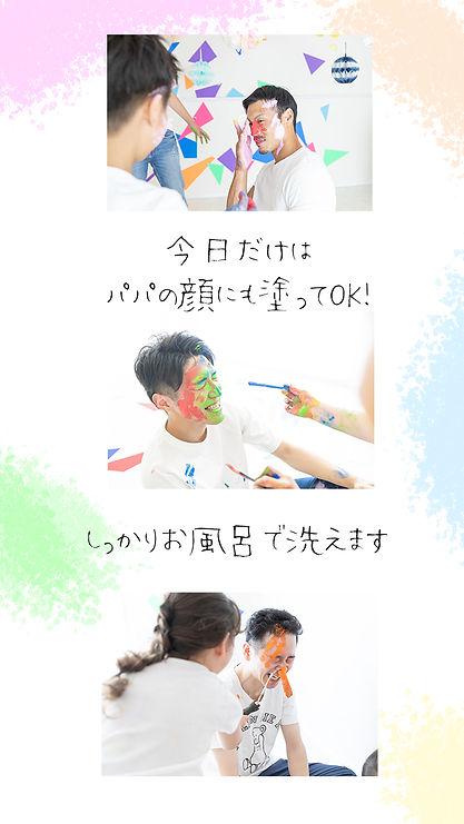 インスタ用告知3.jpg