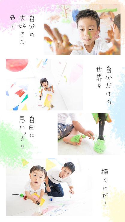 インスタ用告知2.jpg