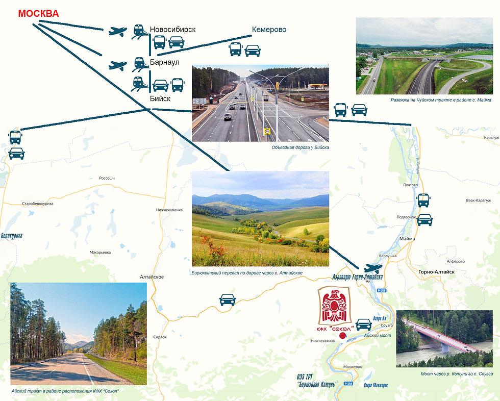 картамелко2.jpg
